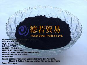 China Copper Chromite Black Spinel on sale