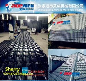China Plastic roof tile corrugated tile roof sheet extruder line product line plastic pvc extrusion machine on sale