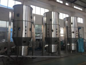 China Mirror Polishing Powder Granulator Machine , Pharmaceutical DRYING Equipment on sale