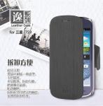 Acier à l'intérieur de cas protecteur futé de Mofi Samsung I759 avec le cuir de haute qualité