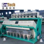 classificador da cor do trigo mourisco, máquina do classificador da cor da grão, del cor de los granos de Máquina del compaginador