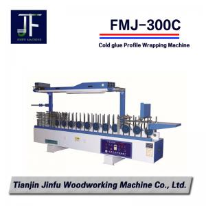 China FMJ-300C cold glue Profile Wrapping Machine/woodworking machinery on sale