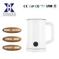 China Stylish Plastic Housing Magnetic Milk Frother , 220 - 240 V Coffee Milk Frother on sale