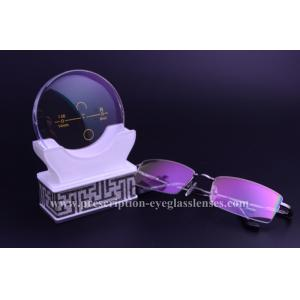 China Multiple Focus Standard Progressive Lens Blank , AR Coating Anti Glare 1.56 Lens Blanks on sale