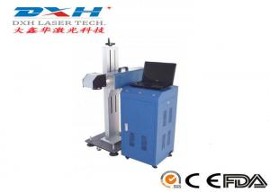China Flying Type YAG Laser Engraving Machine , Pneumatic Marking Machine High Precision on sale
