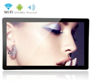 China Wifi Digital Signage, 42 inch Network Management System,Android digital signage on sale