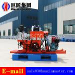 YQZ-30 Hydraulic Rotary Portable Diamond Core Machine Drilling Rig For Sale