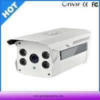 80m Day/Night Bullet IR Waterproof HD 1080P Outdoor IP Camera