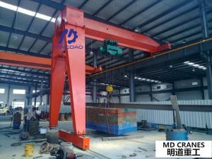 China Double Girder Semi Half Gantry Crane 25 ton with Heavy Duty Trolley on sale