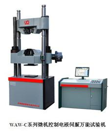 China CAST PRODUCT TENSILE TESTING EQUIPMENT on sale