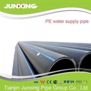 PE100 water supply black hdpe pipe for water with blue line