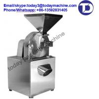 Universal Coarse Food Crusher Pulverizer with CE