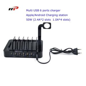China Multi Device 6 Port 5.0v 8.8a Usb Charging Station Apple Android Ipad Iwatch Use on sale