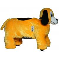Hansel motorized plush riding animals small machines to make money