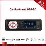 白黒LCD表示車エムピー・スリーPlayer/ISO connector/BT/WMA/ID3/Colorfulスクリーン(モデル:V-8501U)