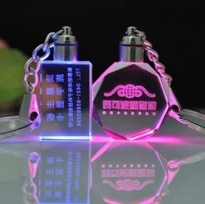 China 3D Laser Acrylic Led Crystal Key Chains Logo Custom on sale