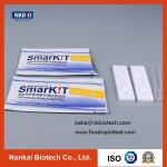 China Sulfonamides Diagnostic Rapid Test Strip for Chicken Meat, Pork Meat wholesale