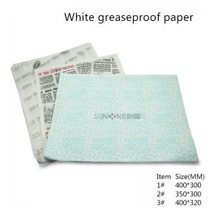 China Custom Printing Disposable Food Grade Hamburger Paper Wrapper Food hand Wrapper on sale