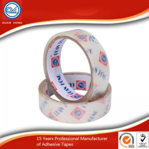 China 80m Colored Packaging Tape High Adhesive Customized Acrylic Adhesive on sale