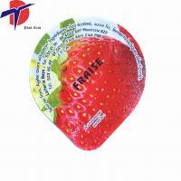 HOT Sale! aluminum foil lid plastic yogurt cup lid colored aluminum foil for plastic yogurt