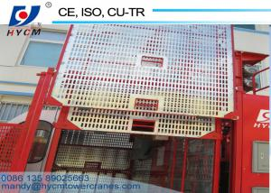 China 2T Double Cage/Cabin SC200 Building Hoist Construction Elevator on sale