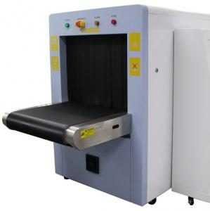 China Hotel Security X Ray Scanner , X Ray Baggage Scanning Machine 600*500mm Tunnel Size on sale