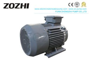 China High Efficiency IE2 Motor 100% Copper Wire Winding Material 0.75kw Output on sale