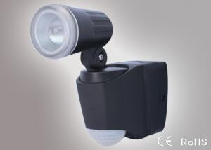 China Solar Powered Led Security Light 1W Motion Sensor LED Battery Operated Spotlight on sale