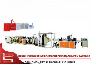 China Full Auto Multifunctional Non Woven Bag Making Machine For Flat Bag / Handbag on sale