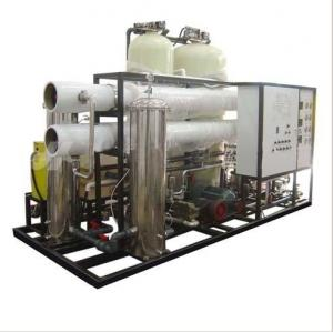 China 200L/H Seawater Desalination System on sale