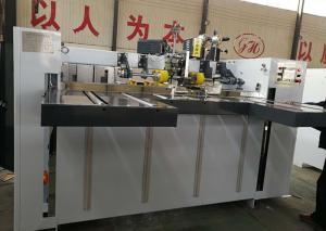 China 4 Kw Power Carton Box Stitching Machine / Semi Automatic Box Stitching Machine on sale