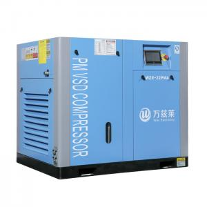 China Waterproof Industrial Air Compressor / Screw Type Air Compressor 7.5kW on sale