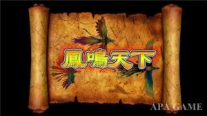 China Dragon Phoenix Slot Machine Fishing Game Machine With Bill Acceptors on sale