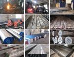 Round Flat Tool Steel Bar Hot Work Die Steel With High Cracking Resistance