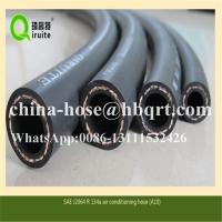 16mm Air Conditioning Hose(A20)