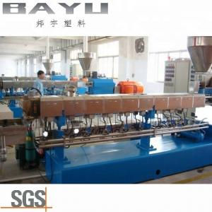 China High Quality Plastic Modified PA Recycling and Granulation Line Granulator Machine on sale