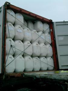 China Super Calcium Hypochlorite on sale