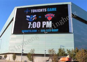 China Full Color P10 Outdoor LED Advertising Screens 140 / 120 Degree View Angle on sale