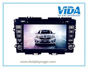 China 7'' Two DIN Car DVD Player for Honda Crider with HD touch Screen 3G Wifi GPS on sale
