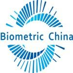 China The 2nd China International Biometric Identification Technology Exhibition 2014 on sale