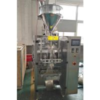 China automatic screw feeder Coffee Powder packing filling machine on sale