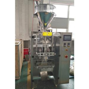 China Automatic screw feeder machine 1kg bag packing machine on sale