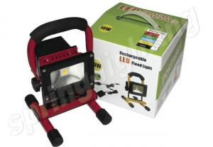China 10W Rechargeable LED Flood Light on sale