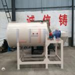 Efficient Dry Mortar Mixer for mixing many kinds of dry powder and fine granular materials made in China