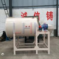 China Efficient mixing machine-Dry mortar mixer for the mixing of many kinds of dry powder and fine granular materials on sale