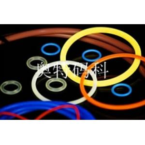 """China Silicone foam seals """"silicone ring"""" on sale"""