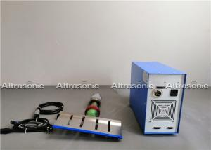 China Slicing Cake Cutting Equipment Ultrasonic Cutting Cell In Food Portions on sale