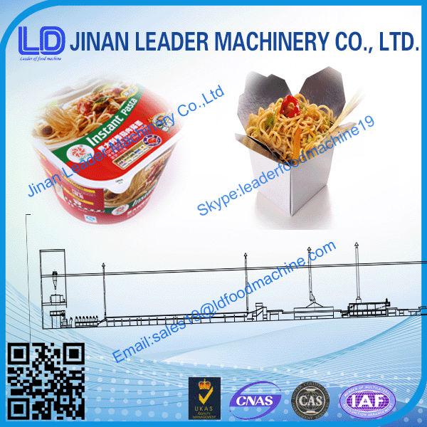 largeoutput instant noodles process line 19.jpg