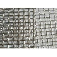 China Customized Crimped Stainless Steel Woven Wire Mesh For Liquid Filter on sale