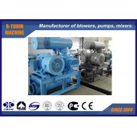 Water Treatment Roots Rotary Lobe Type Blower high pressure 100KPA  air compressor